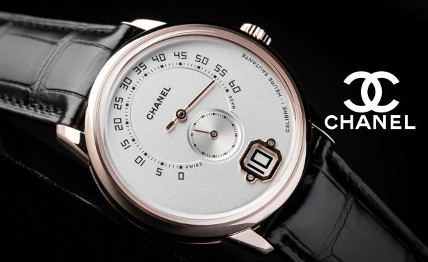 Monsieur de CHANEL watch mixed reality